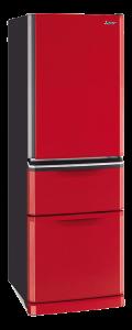 Red Mitsubishi Fridge